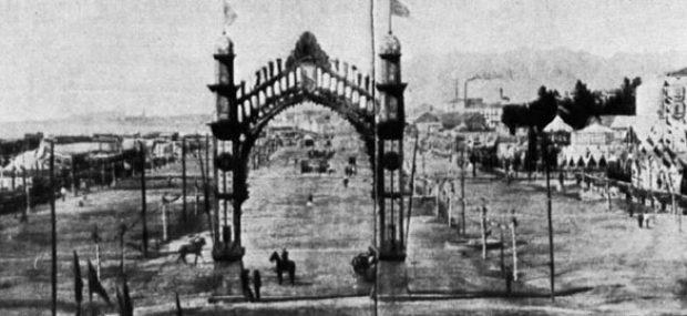 historia feria de Málaga